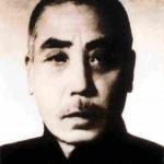 Chen-Fa-ku